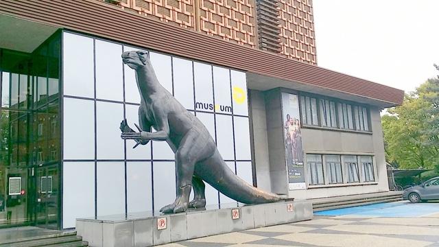 Muzeul de stiinte naturale